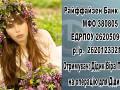 Новости Житомирского региона 19-04-2013