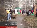 Новости Житомирского региона 22-04-2013