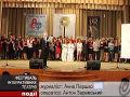 Новости Житомирского региона 24-04-2013