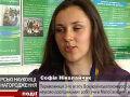 16 мая 2013: Видеоновости Житомирского региона