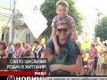 Новости Житомирского региона 20-05-2013
