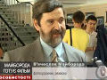 Новости Житомирского региона 23-05-2013