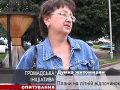 Новости Житомирского региона 12-06-2013