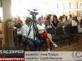Новости Житомирского региона 17-06-2013