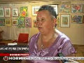 Новости Житомирского региона 18-06-2013