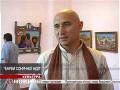 Новости Житомирского региона 21-06-2013
