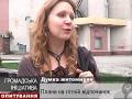 Новости Житомирского региона 25-06-2013