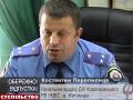 Новости Житомирского региона 26-06-2013