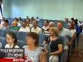 Новости Житомирского региона 22-08-2013