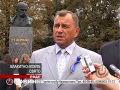 Новости Житомирского региона 23-08-2013