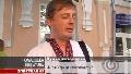 Новости Житомирского региона 26-08-2013