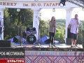 Новости Житомирского региона 27-08-2013