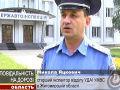 Новости Житомирского региона 29-08-2013