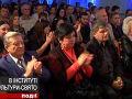 Новости Житомирского региона 02-09-2013