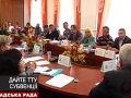 Новости Житомирского региона 18-09-2013