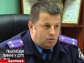 Новости Житомирского региона 23-09-2013