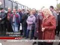 Новости Житомирского региона 11-10-2013