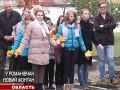 Новости Житомирского региона 15-10-2013