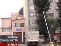 Новости Житомирского региона 18-10-2013