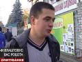Новости Житомирского региона 22-10-2013