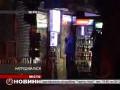 24 октября 2013: Видеоновости Житомирского региона