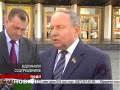 29 октября 2013: Видеоновости Житомирского региона