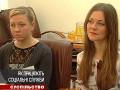 Новости Житомирского региона 04-11-2013